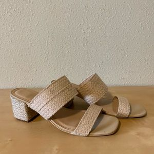 Woven rattan low heel sandals